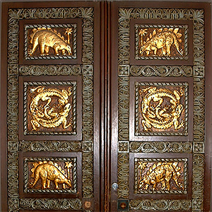 Reptile House doors