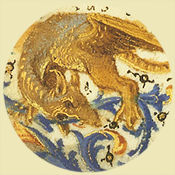 Dragon from manuscript